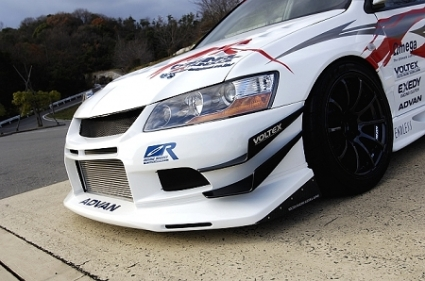 Authentic Voltex Front Bumper (Street) Includes Shipping - Evo 8/9